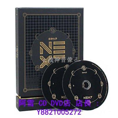 阿雪CD店 正版 樂華七子 NEXT TO YOU 實體專輯 CD+8張大卡+小卡+相框+寫真