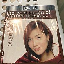 鄭秀文 Sammi 值得 HDCD 全新未拆封 2001年版本