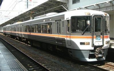 [玩具共和國] TOMIX 98666 JR 373系特急電車セット(6両)