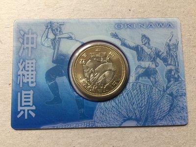 珍品古玩錢幣擺件日本硬幣紀念幣2012平成24年500円地方自治沖繩縣錢幣收藏