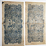 蒙疆銀行拾圓駱駝8成新(2張)序號(1)6碼 670812,5碼83018有小補,有對折。