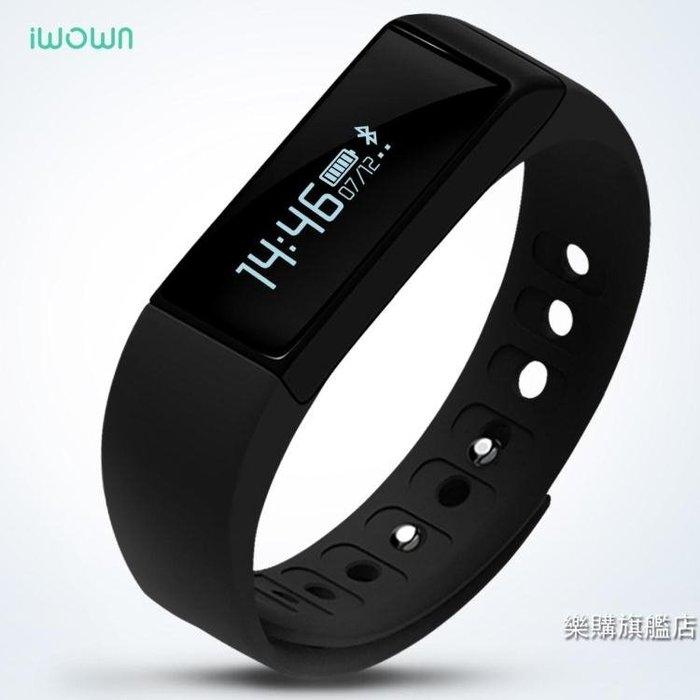 計步器i5Plus智慧手環運動手錶藍芽防水記計步器小米2華為蘋果wy