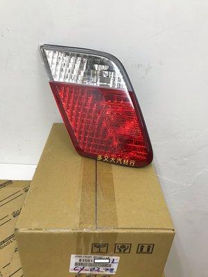🔅多又大🔅TOYOTA專賣  CAMRY 02-03年,後燈內(倒車燈)  全新正廠品