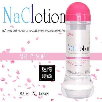 【現貨】NaClotion柔軟 中低黏度 潤滑液-360ml 無色 無味 仿人體體液