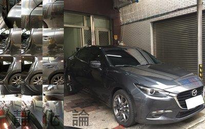 Mazda 3 馬3 三代 4門 可適用 (風切套組) 隔音條 全車隔音套組 汽車隔音條 靜化論 公司貨