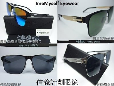 Watanabe Toru 87 metal sunglasses CP ratio  ic! berlin