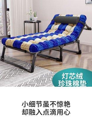 [床寬75cm]加宽加固折疊床登山/露營/帳篷/行軍床/午睡/午休單人/按摩/美容