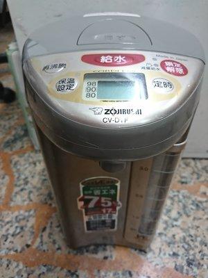 象印 CV-DYF 4公升 熱水瓶 日製