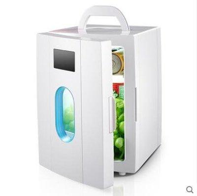 {優上百貨}愛普10L車載冰箱車家兩用迷妳小冰箱小型家用微型宿舍冷藏冰箱