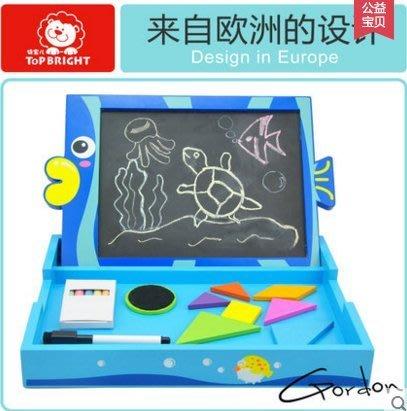 『格倫雅品』特寶兒 兒童家用黑板 雙面兒童畫板套裝 寶寶畫畫板磁性寫字板