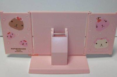 日本水豚君粉色化妝台鏡子組[ 新年快樂出清大特價 ]