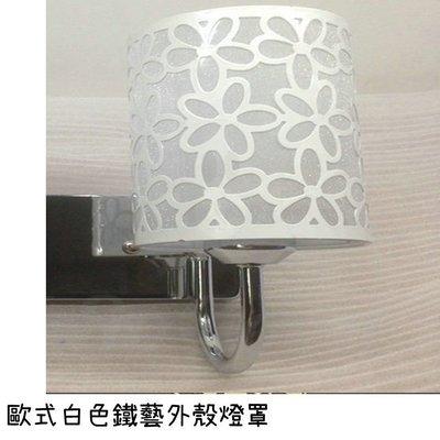 歐式白色鐵藝配件外殼現代簡約吊燈檯燈燈罩創意臥室床頭燈燈罩(25*25cm)_☆[好裝飾_SoGoods優購好]☆