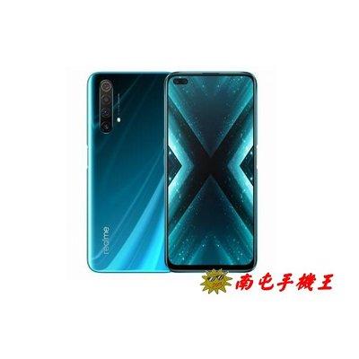 〝南屯手機王〞realme X3 8G / 128GB 30W Dart 閃充 冰川藍【直購價】