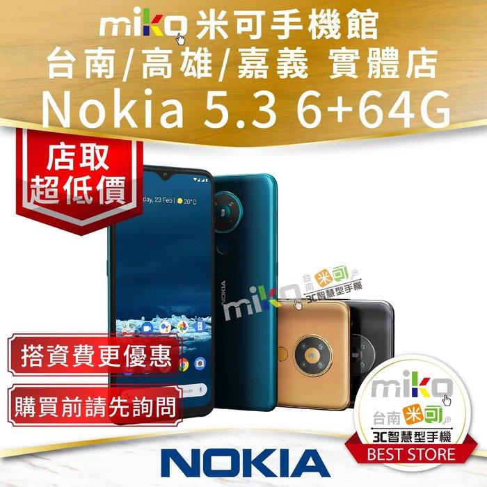 【國華MIKO米可手機館】諾基亞 Nokia 5.3 6.55吋 6+64G 雙卡雙待 空機價$5690 歡迎詢問