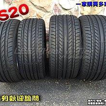 【 桃園 小李輪胎 】 南港 輪胎 NANKAN NS20 215-50-17 全規格 尺寸 超低特惠價供應 歡迎詢價