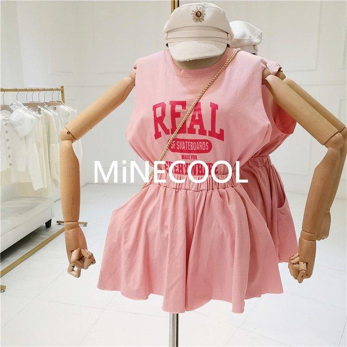 MiNE SHOP韓版闊腿短褲套裝M9501-2 三色 均碼