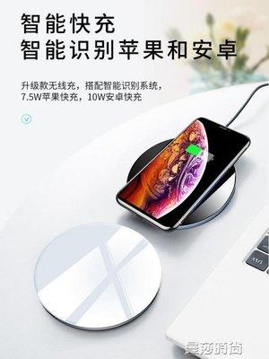 車載充電器蘋果XS無線充電器iphon...