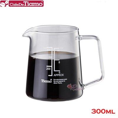 【ROSE 玫瑰咖啡館】Tiamo玻璃有柄量杯300ml計量