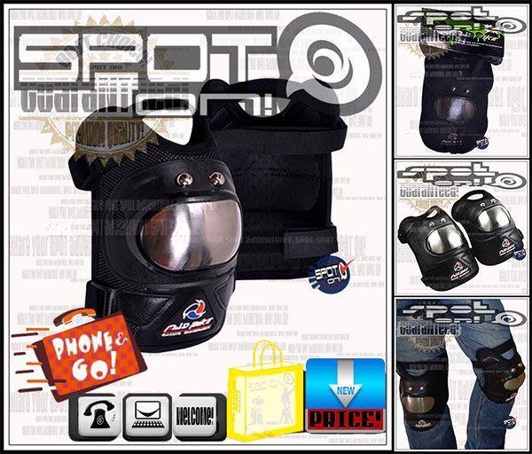Spot ON - S07 金屬護具-白鐵不鏽鋼護片-短款兩件式 - 護膝組-實用款!百搭! 下坡車 ROSSI 46