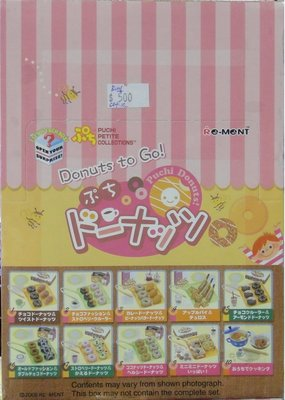 RE-MENT DONUTS TO GO 冬甩甜甜圈 美版 原盒 全10種 (BUY-00109)
