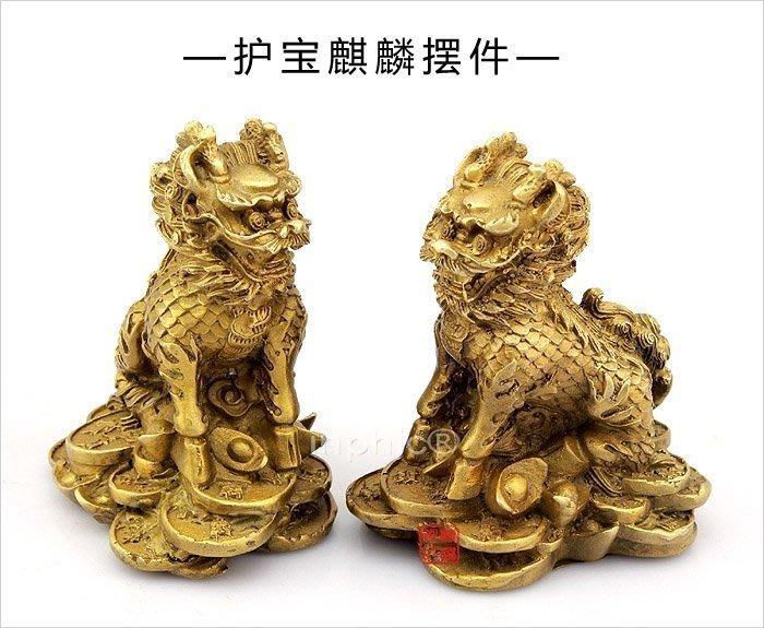 INPHIC-開運 開光麒麟鎮法令符擺件屬虎龍蛇羊雞豬馬年開運物(一對)