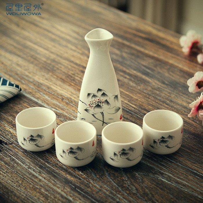 預售款-LKQJD-創意日式水墨風白酒酒具套裝家用和風白酒杯子陶瓷分酒器清酒酒壺