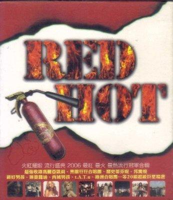 RED HOT 火紅耀眼2006最紅最火流行冠軍合輯 CD *全新*