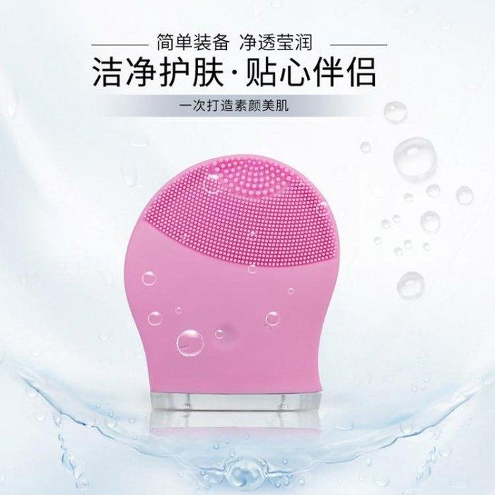 電動洗臉刷硅膠潔面儀洗臉神器洗面機去黑頭毛孔清潔器洗臉美容儀