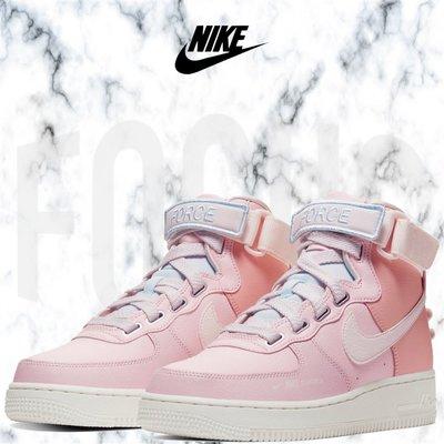 【FOCUS】全新 NIKE AIR FORCE 1 HIGH UTILITY 粉白 皮革 女鞋 CQ4810-621