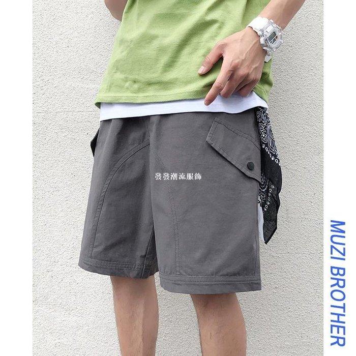 發發潮流服飾木子小哥 男士潮流香港夏季新款休閒短褲潮流寬松五分褲工裝短褲