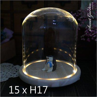 Sweet Garden, 15 * 高17cm 圓柱形玻璃罩+帶燈原木底座 LED燈串 送電池 藝品展示 台中