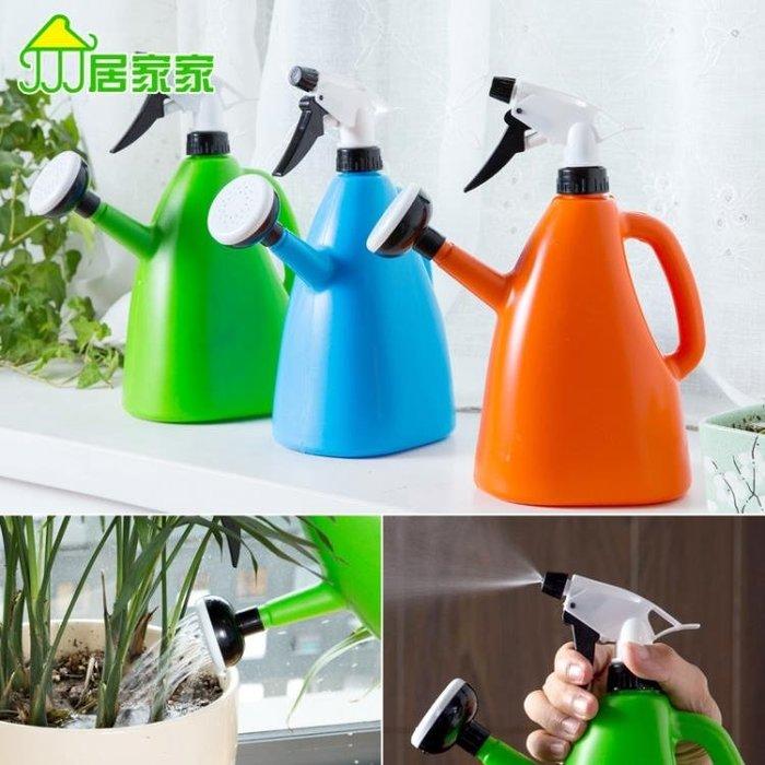 兩用塑料灑水壺噴壺澆花器 手壓式噴霧器澆花灑園藝噴水壺