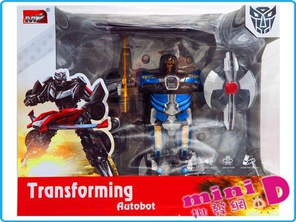 2315遙控變形機器人(電池+USB) 多款 變形車 機器人 組合禮物 玩具批發【miniD】[9145999512]