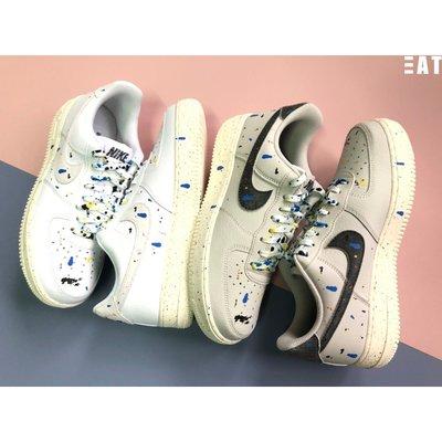 NIKE AIR FORCE 1 07 灰色 白色 奶油底 潑墨 潑漆 男鞋 CZ0339-100 CZ0339-001