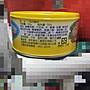 東山河鮪魚罐頭一箱24入750