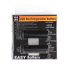 【CARD】新加坡B011環保3號電池 免充電器 AA(3號)  Micro USB 充電 (2入)-黑色