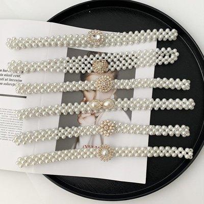 珍珠腰帶彈性水鑽珍珠裝飾腰鍊 【UD003】