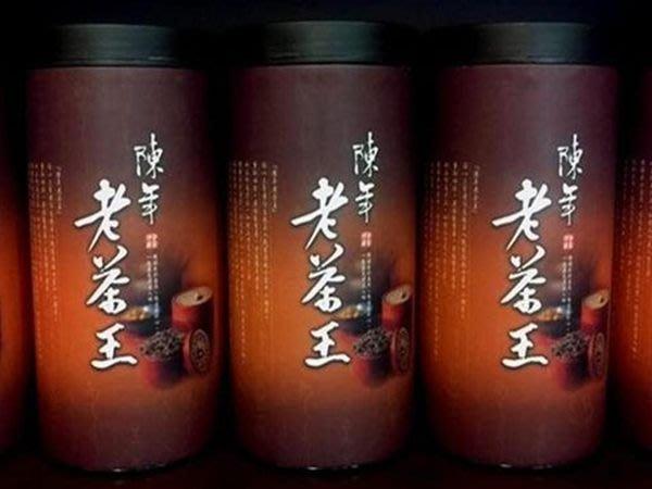 【中清】茶葉批發量販~【高山陳年老茶】1000元/斤~果酸濃醇喉韻甘