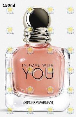 🌖柚子娘娘🌖 GiorgioArmani 亞曼尼 In Love With You 淡香水 150ml