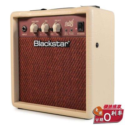 【硬地搖滾】全館$399免運!Blackstar Debut Series 10E 10W 電吉他音箱 音箱