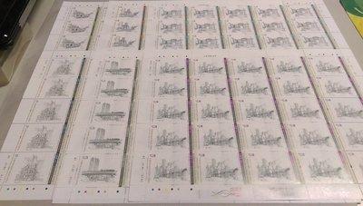 【流動郵幣世界】中國香港2016年「香港館藏選粹–江啟明素描作品」特別郵票大版張