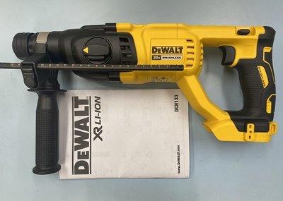 【阿賢工具】全新 裸裝 DEWALT 得偉133 DCH133 20VMAX (18V) 無刷 四溝 3用 電鎚 電鑽
