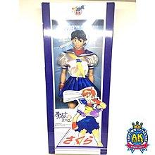 AK Toys - Street Fighter 街霸 街頭霸王 Zero 2 Sakura 櫻 Figure