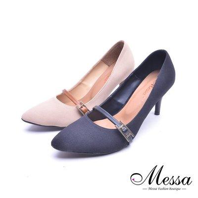 高跟鞋-Messa米莎 MIT別緻細帶飾釦內真皮尖頭高跟包鞋-二色 V6151