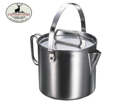 丹大戶外【Captain Stag】日本鹿牌 不鏽鋼茶鍋具 2L 茶壺/湯鍋/煮麵鍋/燒水壺 M-7701