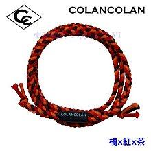 東瀛領航-日本ColanColan fita -VARIOUS- 天然礦石 負離子手鍊及腳踝鍊 橘x紅x茶