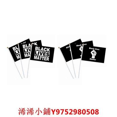 浠浠小鋪-10PCS BLACK LIVES MATTER Hand Flag Supplies 14*21cmTRD65