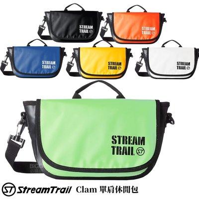 【2020新款】Stream Trail Clam 單肩休閒包 肩背包 側背包 斜背包 單肩包 背包 手提包