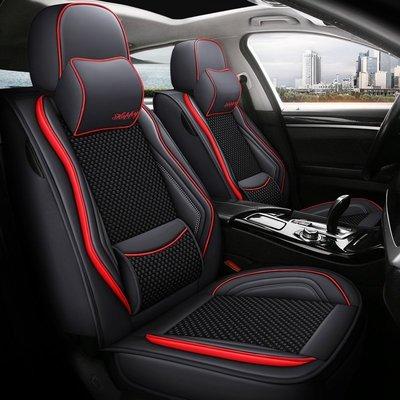 新品~現貨~汽車座椅套豐田Corolla Altis Alphard Prado Previa坐墊~EVA58813