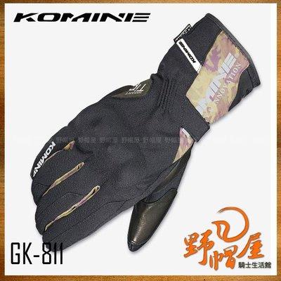 三重《野帽屋》日本 KOMINE GK-811 冬季 防摔 長手套 防水 保暖 山羊皮 可觸控。黑綠迷彩